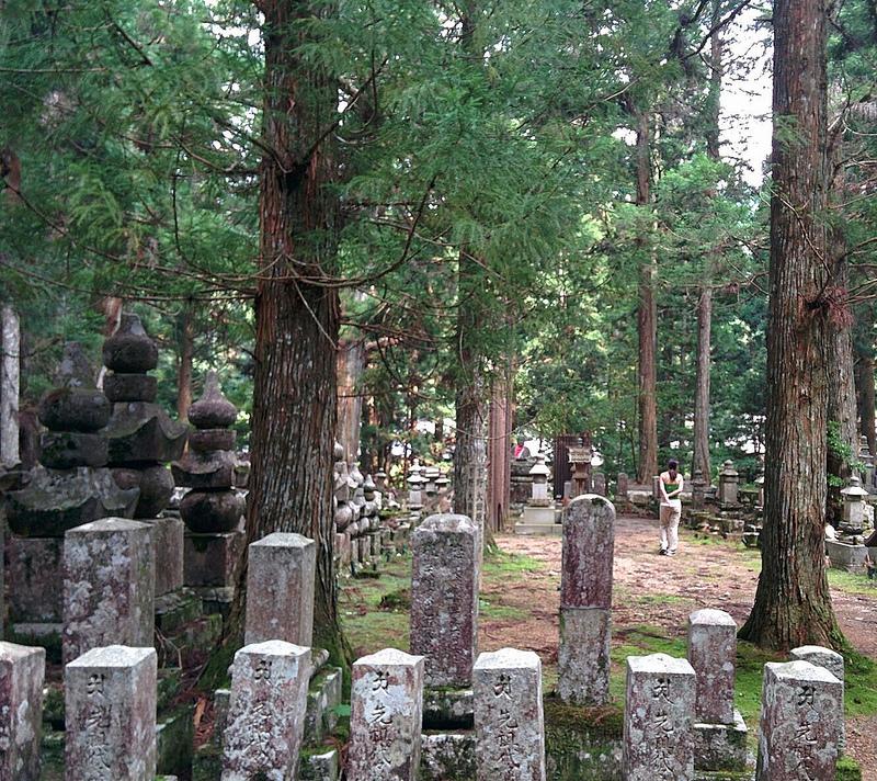 Cementerio Okunoin