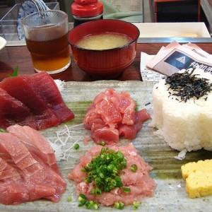 'Sashimi' con diferentes tipos de atún