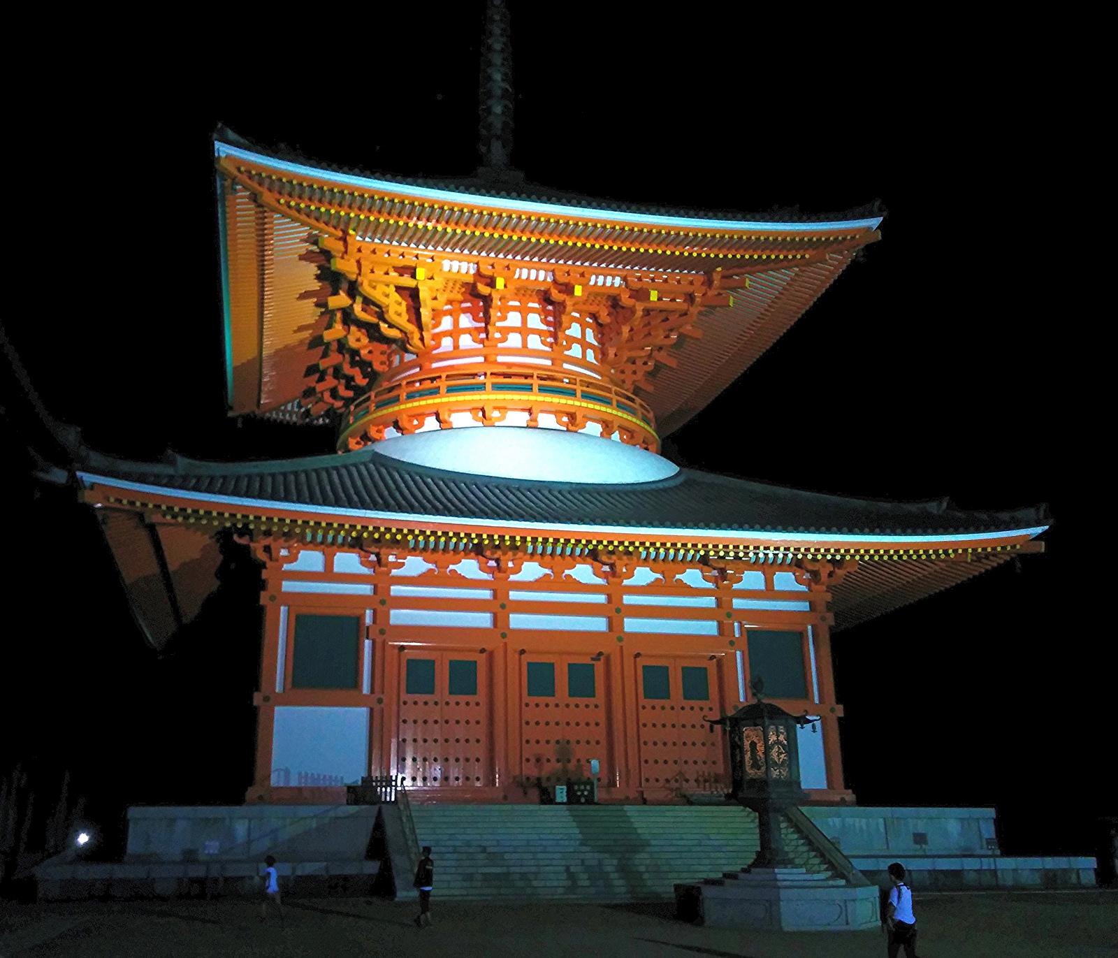 Templo budista de Danjogaran, en el Koyasan