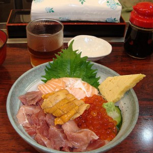 'Sashimi' más variado